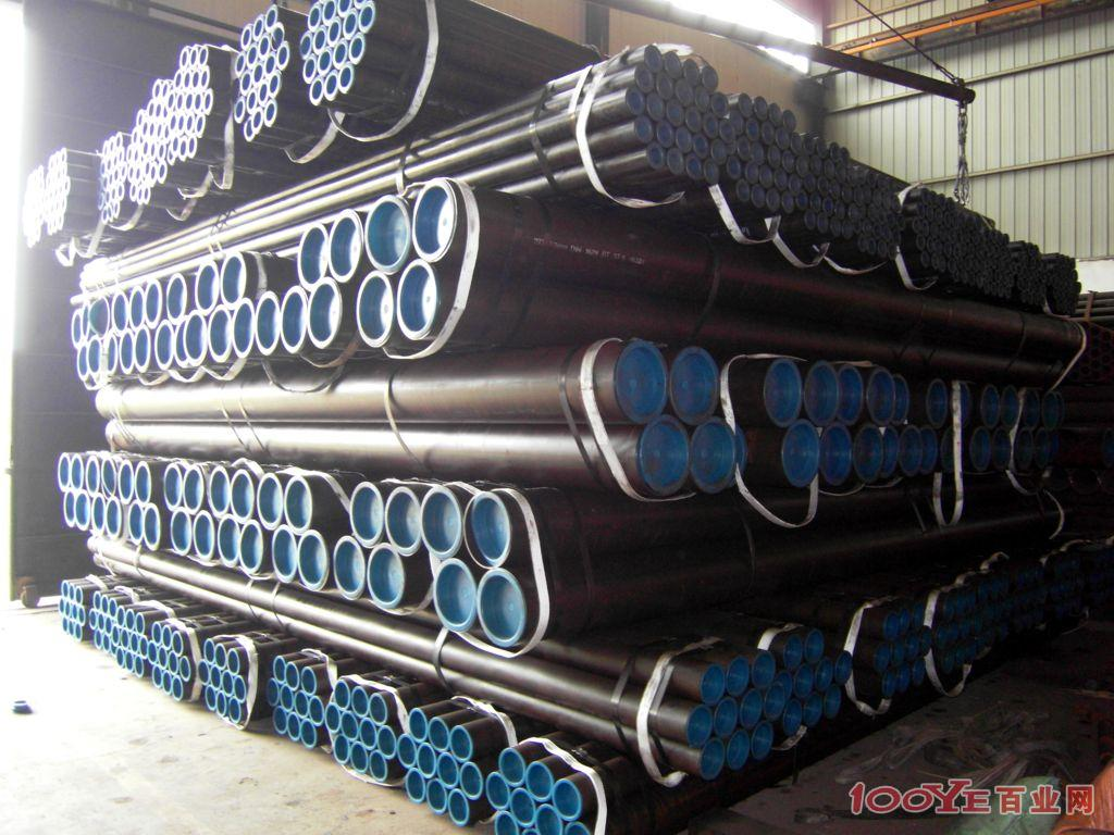 butt welded steel pipe