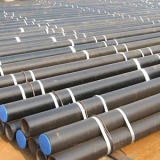 a53 sch40 seamless steel pipe